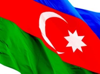 Azerbaycan Sohbet